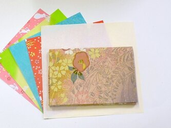 千鳥かがりの和物ケース【桃色椿】の画像
