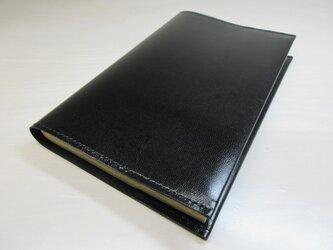 新書サイズ、コミック対応・ゴートスキン・スムースブラック・一枚革のブックカバー・0562の画像