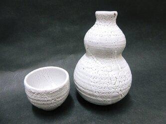 瓢酒器セット(カイラギ)の画像