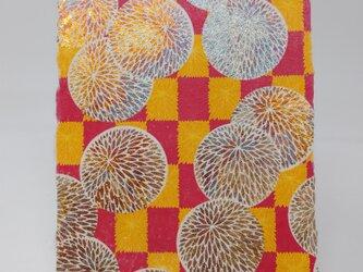 ギルディング和紙葉書 丸菊 黄混合箔の画像