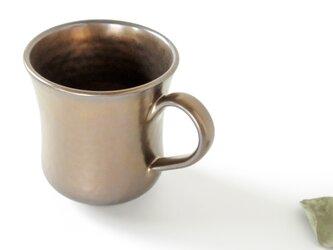 :無名異焼のマグカップ:黄金(S型)の画像