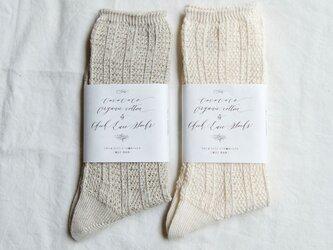 Organic Cotton&Linen レース編みソックス2点セットの画像