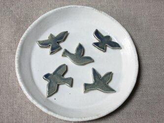 トリの箸置き5個セット(青色)の画像