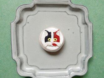 猫ねこブローチ20(三毛猫) せきそ粘土の画像