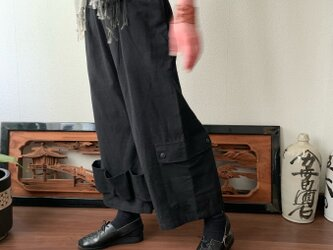 越天楽おしゃれ番長ご用達!変形サルエル手織り綿パンツ 大きく足を広げることはできないけど履くとカッコよさ抜群 黒無地の画像