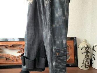 越天楽おしゃれ番長ご用達!変形サルエル手織り綿パンツ 大きく足を広げることはできないけど履くとカッコよさ抜群 黒グレイ絣の画像