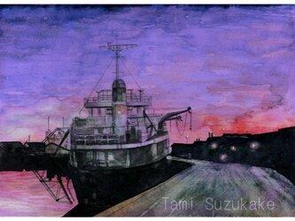水彩画・原画「アルゼンチンの船着き場」の画像