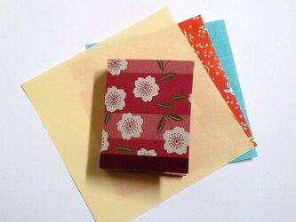 和物カードケース40枚入【桃色桜】の画像