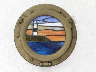 ステンドグラス  夕暮れの灯台 舷窓フレームの画像