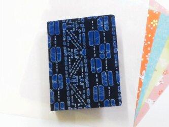 和物カードケース40枚入【紺筋】の画像