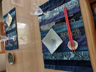 ヴィンテージ藍のランチョンマット 2枚セットの画像