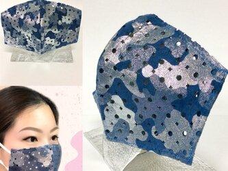 革のマスクカバー/迷彩柄ブルー/KISEKAE MASK COVER/革マスク/重ねマスク/お洒落/目立つ/の画像