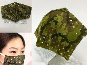 革のマスクカバー/迷彩柄グリーン/KISEKAE MASK COVER/革マスク/重ねマスク/お洒落/目立つ/の画像