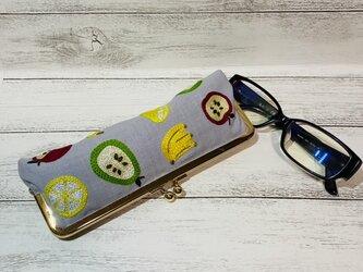 フルーツミックス手刺繍のメガネ、ペンケースの画像