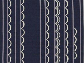 風呂敷 お弁当包み Kotoima セイカイハ 綿100% 50cm×50cmの画像