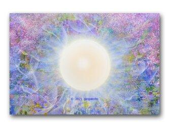 「あなたの光で立ち上がれた、ありがと^^」太陽 お日様 ほっこり癒しのイラストポストカード2枚組No.1399の画像