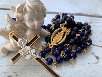 ラピスラズリのロザリオ(薔薇の十字架)の画像