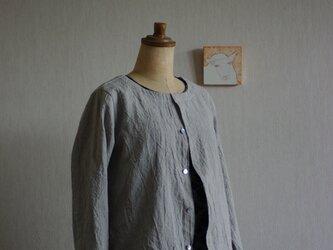 備後節織の長袖カーディガン 淡墨染の画像