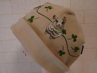 コットン素材スパンフライスニット生地で作ったニット帽(チンチラちゃんの幸せ)の画像