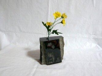 石の一輪挿し5の画像