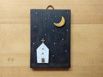 月と教会 かべかざり の画像