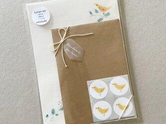 葉っぱと鳥のレターセットの画像