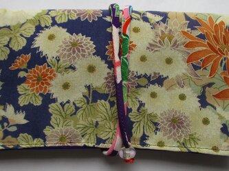 5712 花柄の着物で作った和風財布・ポーチ #送料無料の画像
