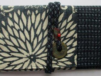 5713 型染めと男絣で作った和風財布・ポーチ  #送料無料の画像