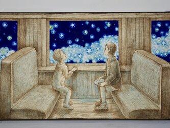 「銀河鉄道の夜」(原画)[original drawing]の画像