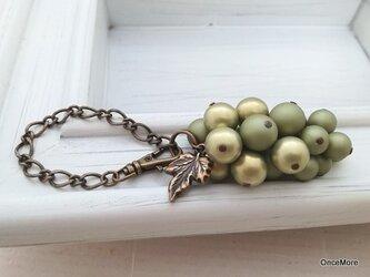 葡萄のバッグチャーム(ミニサイズ/マスカット#2)の画像