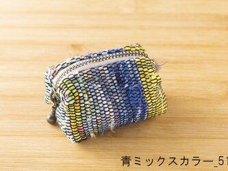 裂織小銭入れ 青ミックスカラーの画像
