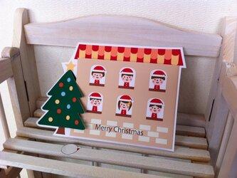 クリスマスメッセージカード*フォトフレーム付の画像
