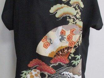 5736 色留袖で作ったプルオーバー #送料無料の画像