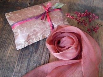 ふんわり手織りシルクショール 〜マテバシイの枝葉染め〜の画像
