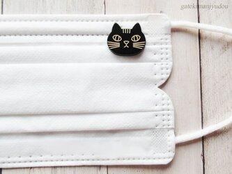 猫のマスクピアス<マグネット式>の画像