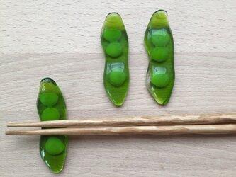 枝豆のお箸置き(3客)の画像