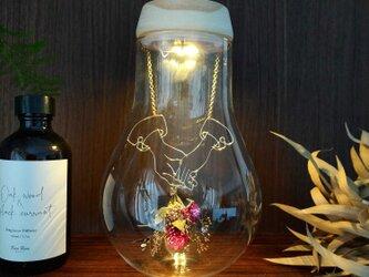 Wire Bottle Art  Pair Bouque 【LEDライト付き】の画像