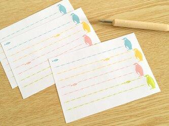 ペンギンの一筆箋 横書き 30枚入 伝言メモや気軽なお手紙に 便箋 メモ帳 動物 鳥 コウテイペンギンの画像