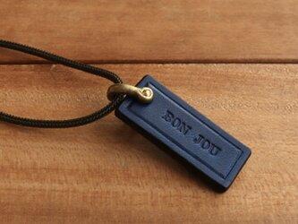 草木染レザーの言葉ネックレス(藍染)の画像