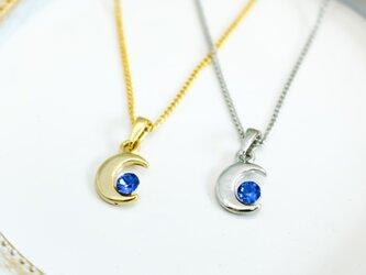 クリスタルムーンのネックレス サファイア 金具の色が選べますの画像