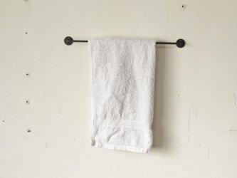 鉄のタオル掛け / アイアンタオルハンガー / 丸ロングの画像