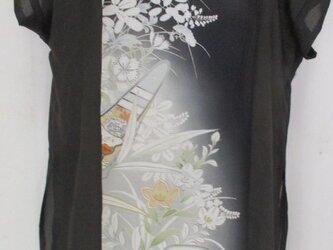 5745 絽の色留袖で作ったロングベスト #送料無料の画像