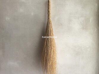 信州草ホウキ 70cm 改良種 銅線巻きグリップ #1の画像