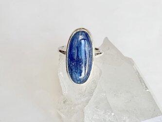 青の神秘・カイヤナイト・リング(16.5号)の画像