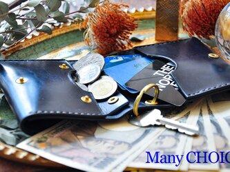 革の宝石ルガトー・コンパクト2つ折り財布(紺)の画像