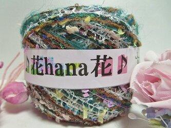 113茶♪花hana花♪手染リボン&ウールループDの画像
