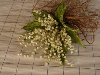 スズランの花束の画像