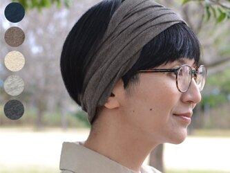 オーガニックコットンのヘアバンド幅広筒型~Organiccotton Wide Turban~の画像