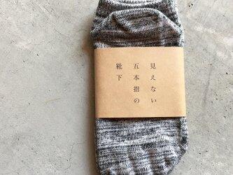 見えない五本指の靴下 ANKLE GREYの画像