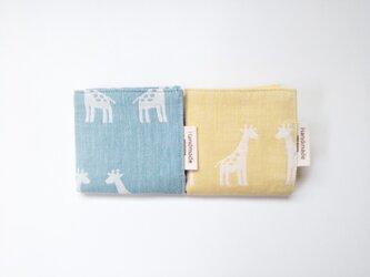 ハンカチ  キリン  約18cm角  2色組  ①の画像